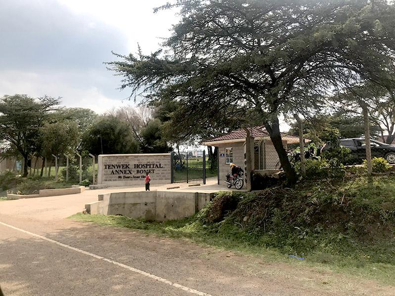 Bomet-Annex-Entrance